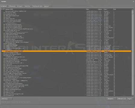 Скачать патч для css сервера топ 100 сайтов для просмотра фильмов