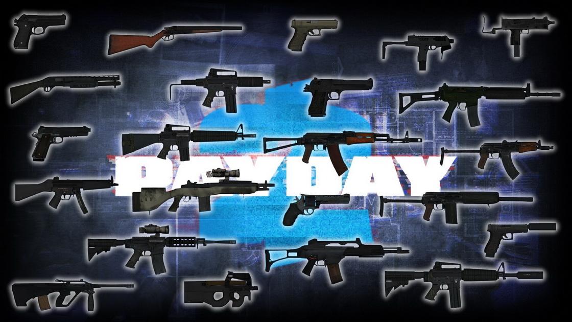 Полный пак оружия payday2 теперь и в counter