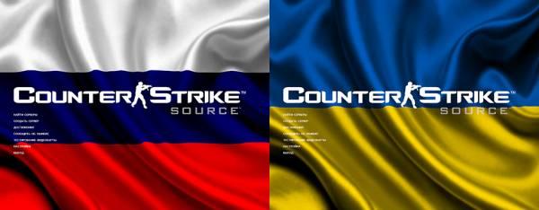 Фоны для css (Россия+Украина)