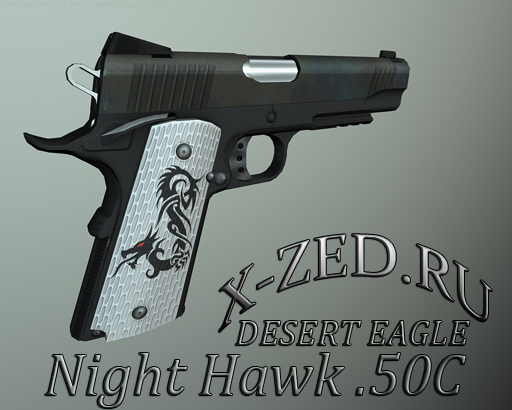 Оружие Night Hawk .50C для css - Скачать