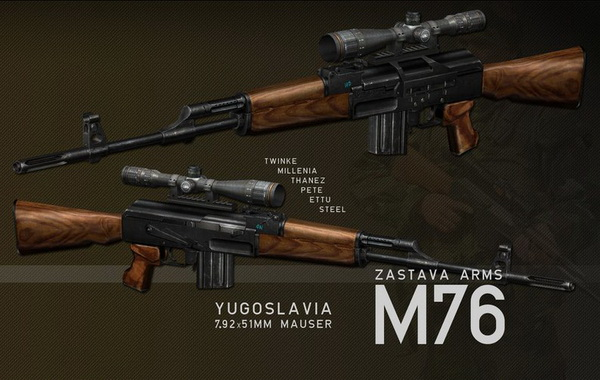 Zastava Arms M76 Updated для css - Скачать