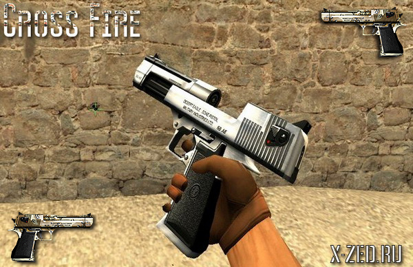 Cross Fire desert eagle для css - Скачать