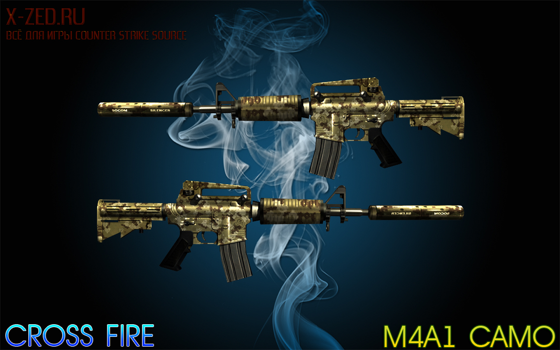 Cross Fire m4a1 camo для css - Скачать