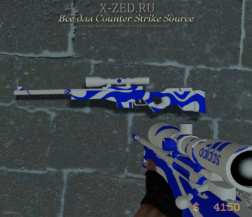 Awp light blue adidas для css - Скачать