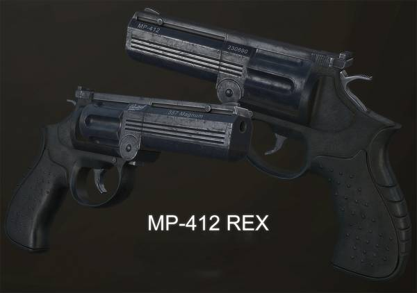 Desert eagle - MP412 REX